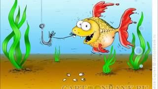 с юмором о рыбалке    часть 4  весёлые картинки и карикатуры.