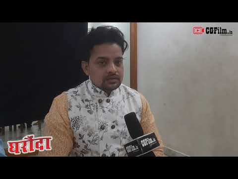 Actor & Producer Rinku Raza is starting with Chhattisgarhi film Gharaunda II Dabba Ballu Frame II