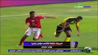الحريف - أخر أخبار النادي الأهلي بعد الفوز اليوم على الوحدة الإماراتي