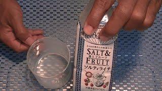 Salty Litchi Drink Thumbnail