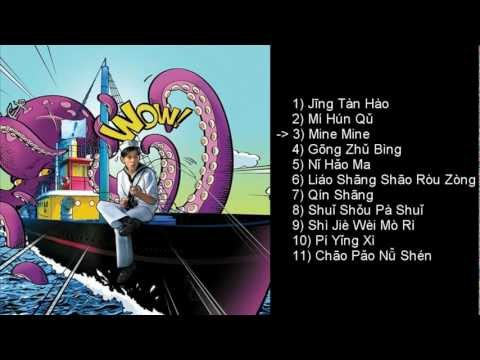 Jay Chou Exclamation Mark Full Album HQ