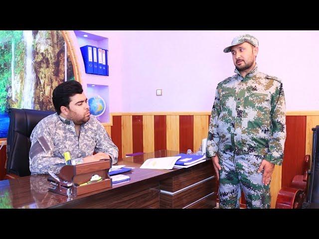 گزارش دقیق سرباز به آمرش