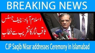 CJP Saqib Nisar addresses Ceremony in Islamabad | 20 Oct 2018 | 92NewsHD