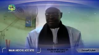 Imam Abdoul Aziz Seye - Khutba Jummah - 15th March 2019