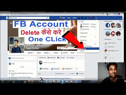 Permanent Delete Option Facebook Account One Click, How to Delete FB ID Link 2019