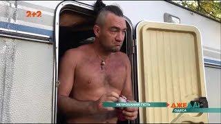 В Одесі мешканець трейлеру перетворив місце зупинки на справжнісінький смітник