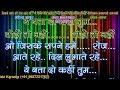 Jiske sapne hame roj aate rahe   female voice  demo karaoke stanza 3                 lyrics by prakash jain