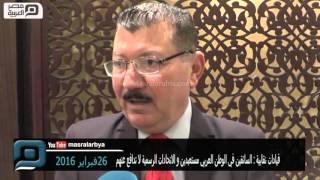 مصر العربية | قيادات نقابية : السائقين في الوطن العربي مستعبدين و الاتحادات الرسمية لا تدافع عنهم