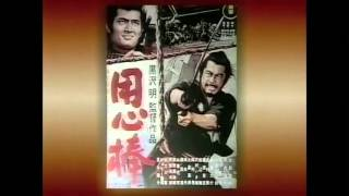 Story of Toshiro Mifune - Secret to the Super Fast Swordplay