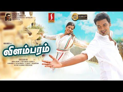 new-release-tamil-full-movie-|-tamil-suspense-thriller-movie-|-exclusive-movie-|-full-hd-upload-2019