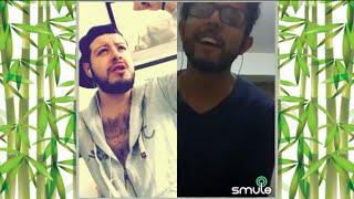 🎶HOMBRES DE ACCIÓN🎤 Smule Sing! app (cover)