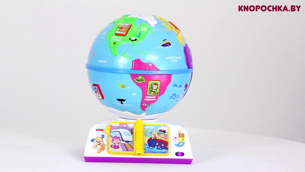 Only Deniz - Канал для детей, детский канал! Умный Глобус - YouTube