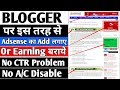 How to Place Google Adsense ads on Blog in hindi 2018 || Adsense Ke Ads Ko Blog Me Kaise Lagaye