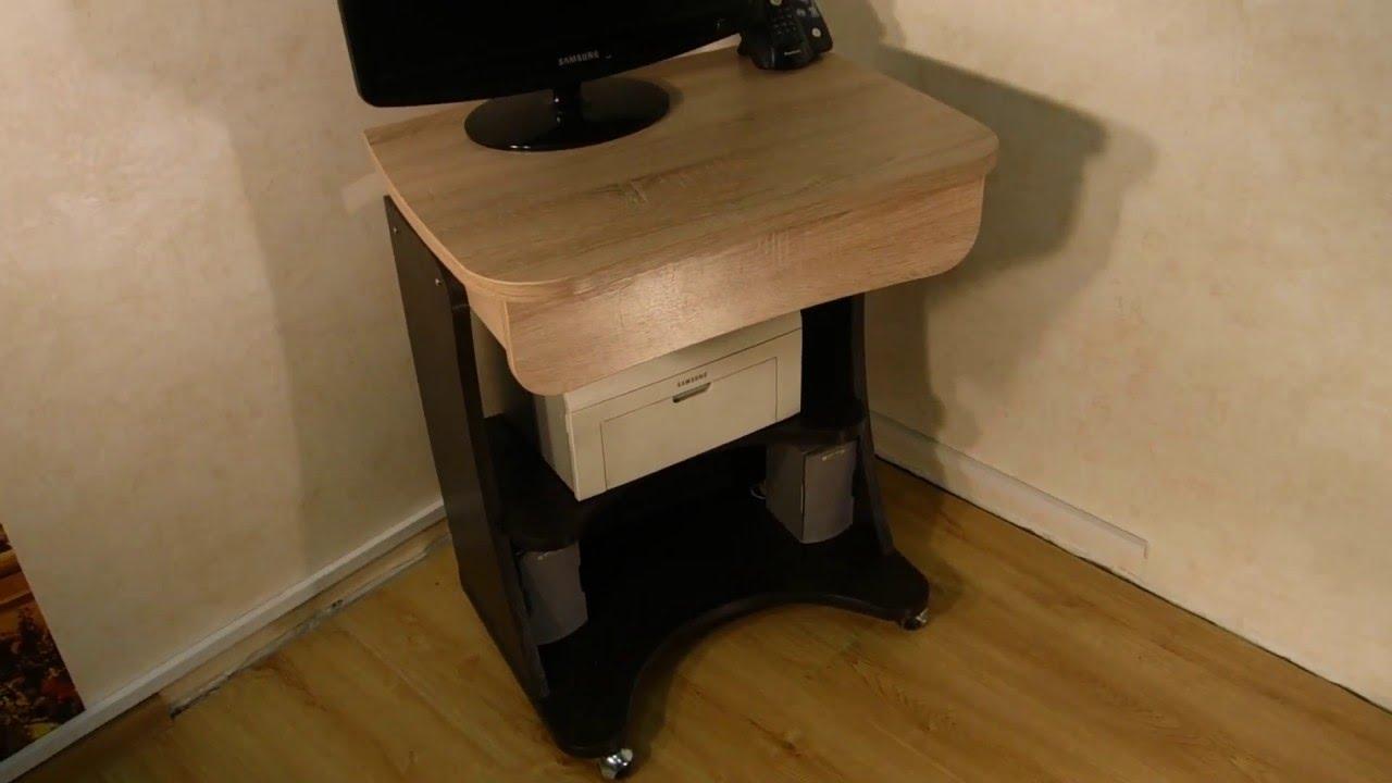 Интернет-магазин мебели санкт-петербурга по продаже недорогих компьютерных столов от производителя. В каталоге компании присутствуют модели стеклянных и угловых компьютерных столов по низким ценам.