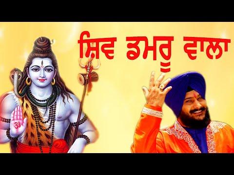 Latest Bhakti Songs 2020 | New Shiv Songs 2020 | New Punjabi Songs - Download full HD Video mp4