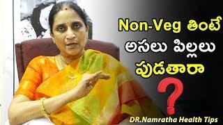 నాన్వెజ్ తింటే అసలు పిల్లలు పుడతారా ? | Dr.Namratha Health Tips | Health Qube
