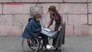 видео Интернет-магазин товаров для здоровья в Санкт-Петербурге