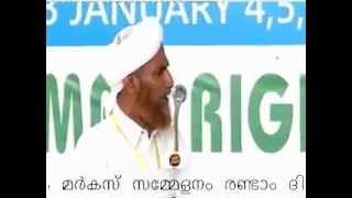madanik vendi kanthapuram usthad yenth cheithu ?....