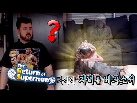 Bentley Is Having A Nacifier Withdrawal Symptom [The Return Of Superman Ep 318]