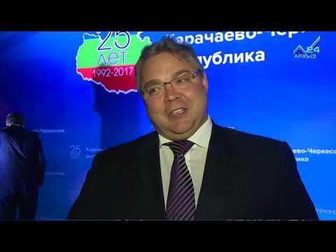 Поздравления с 25-летием КЧР от губернатора Ставропольского края Владимира Владимирова