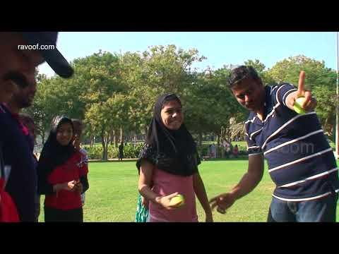 2016 KEO Family meet @ Zabeel Park, Dubai - Koothanallur Emirates Organisation (KEO)