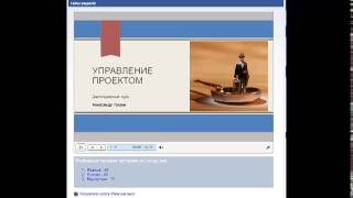 Итоговая презентация(, 2014-04-01T03:23:57.000Z)