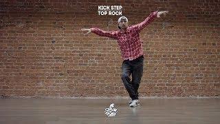 11. Kick step (Top rock) | Видео уроки брейк данс от