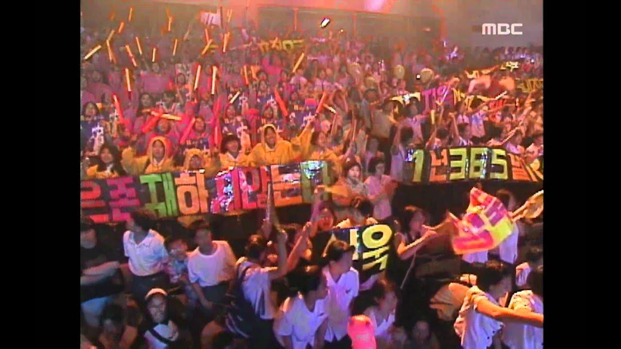 R.ef - Brilliant Love, 알이에프 - 찬란한 사랑, MBC Top Music 19960608