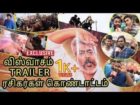 viswasam trailer fans celebrations | Ajith Kumar | Siva | Nayanthara