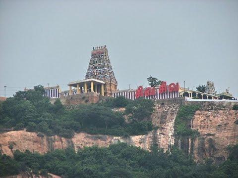 Arulmigu Arthanareeswarar Temple,Tiruchengode