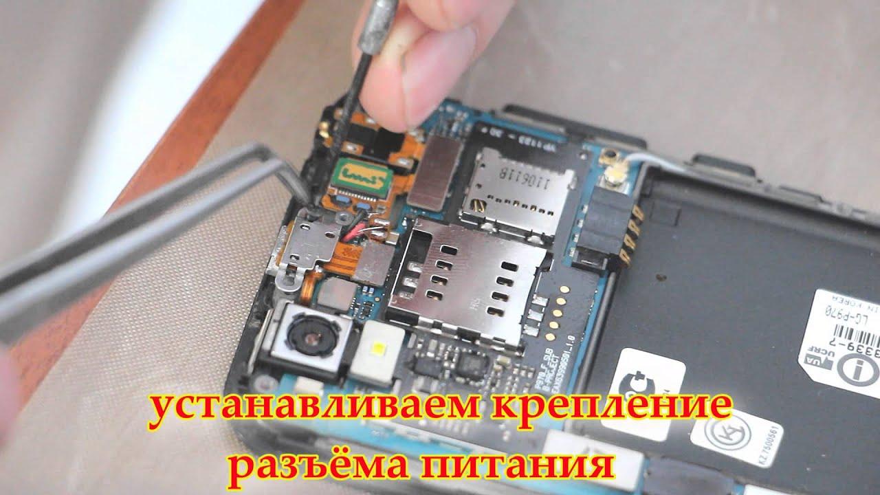LG L90 глюк, екран замена, з Aliexpress. - YouTube