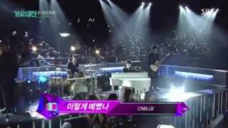 (Cnblue) 161226 CNBLUE - You're So Fine (이렇게 예뻤나) @ 2016 SBS 가요대전 Gayo Daejun