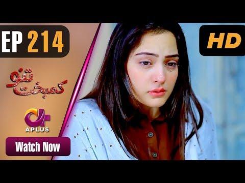 Kambakht Tanno - Episode 214 - Aplus ᴴᴰ Dramas
