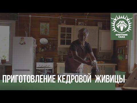 Приготовление кедровой живицы польза и противопоказания
