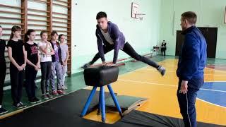 Открытый урок по физкультуре. Конкурс проф мастерства Учитель года
