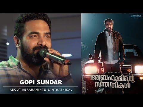Gopi Sundar About Abrahaminte Santhathikal | Mammootty | Shaji Padoor | Haneef Adeni