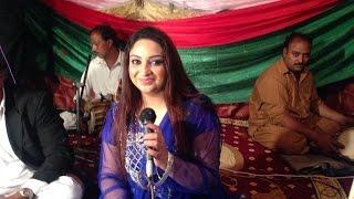 Afshan Zebi Bismillah karran Live Jaani Sialkotia Big Bro Shadi Machi Khokhar Sialkot 2014