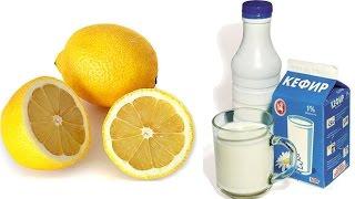 Диета кефир с лимоном