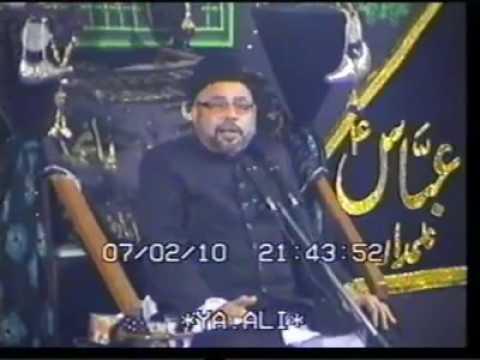 Fatima Bint asad kis shaksiyat ka naam hai? - Maulana Sadiq Hasan