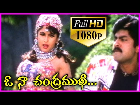 Ayanakiddaru (1080p) Video Songs(ఓ నా చంద్రముఖి) - Telugu Video Songs - Jagapathibabu ,Ramyakrishna