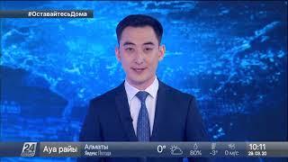 Выпуск новостей 10:00 от 29.03.2020
