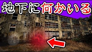 『この建物の地下室』あなたは何があるか分かりますか? thumbnail