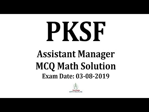 PKSF, Post: Assistant Manager, MCQ Math  Exam Date: 02-08-2019