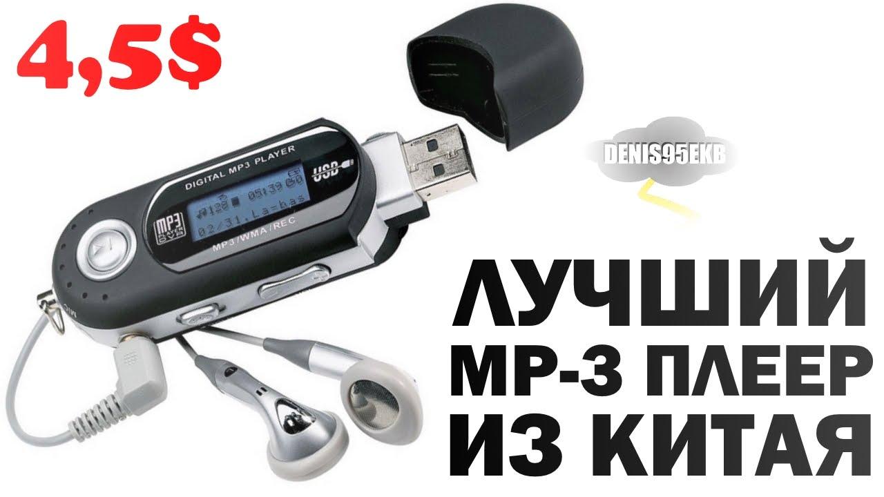 ITRONICS MP3 PLAYER WINDOWS VISTA DRIVER DOWNLOAD
