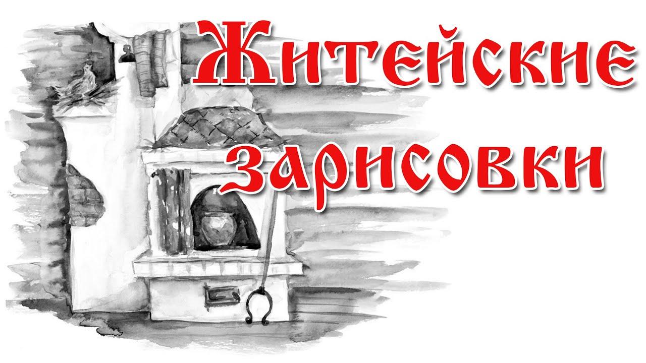 жаль, помещение для откачки меда фото сергеевич