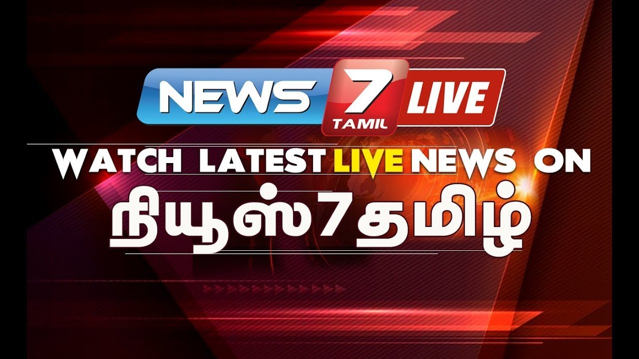 ? News7 Tamil LIVE | நியூஸ்7 தமிழ் | TN Election Date - 2021| April 6 | | AIADMK | DMK