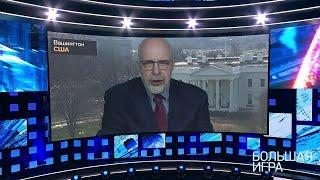 «Пока ничего не говорит о планах военной интервенции США», - Дмитрий Саймс о развитии событий в Вене