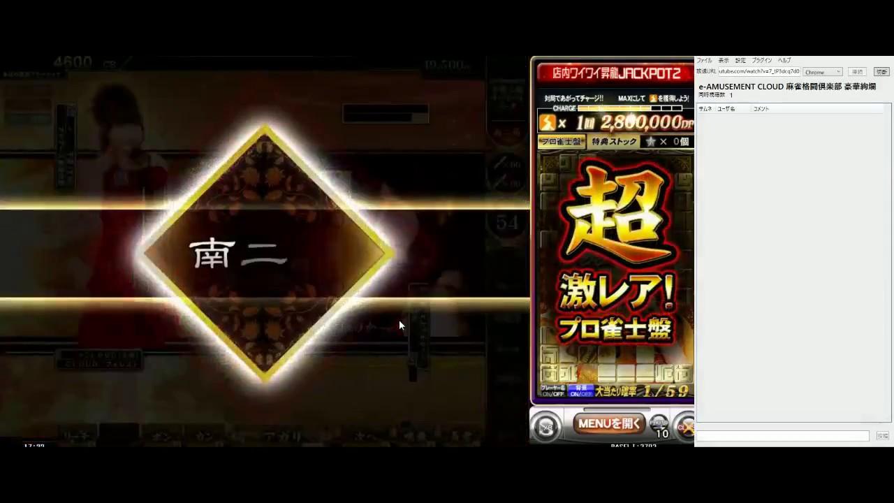 麻雀 格闘 倶楽部 避難 所 麻雀格闘倶楽部 避難所 - n2ch.net