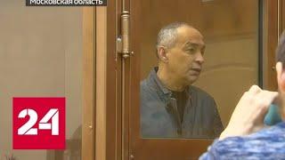 Как экс-глава Серпуховского района Подмосковье уходил от налогов и проверок - Россия 24