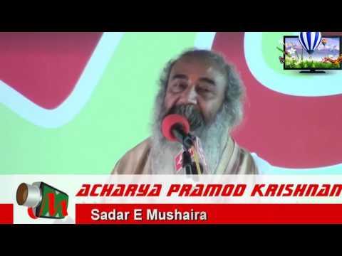 Jo Nahi hy Muhammad (SAW) ka wo Hamara ho nahi sakta  Acharya Pramod Krishnam